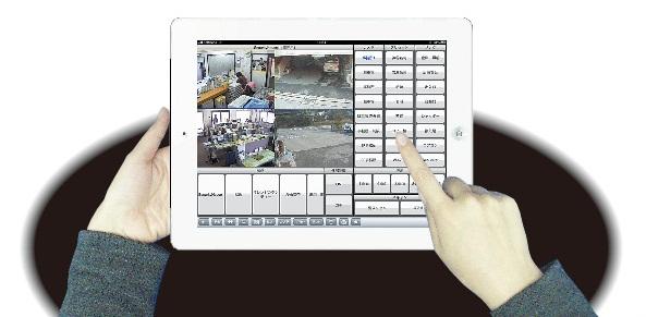 iPadで複数拠点管理